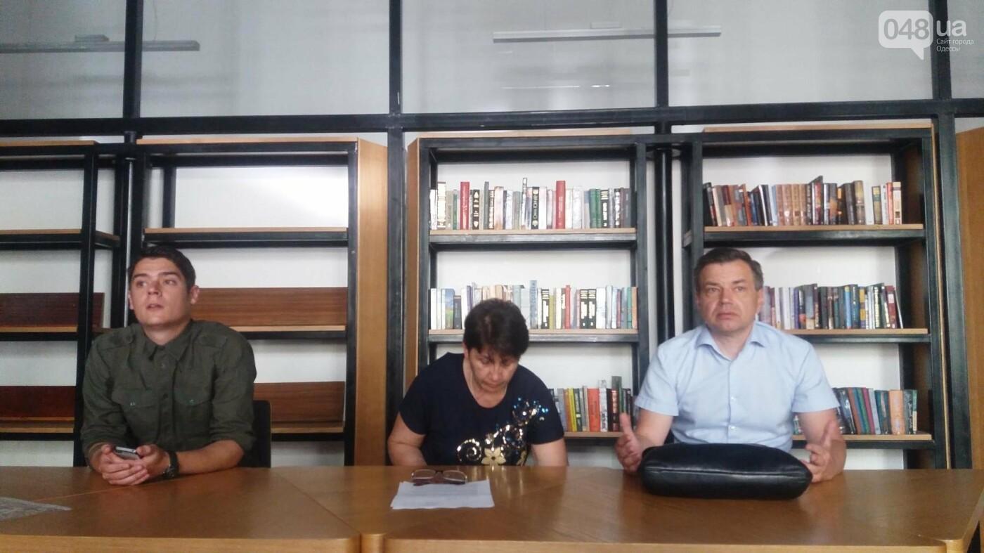 Одесскую полицию заставят завязать со взятками и крышеванием, - ФОТО, ВИДЕО , фото-1