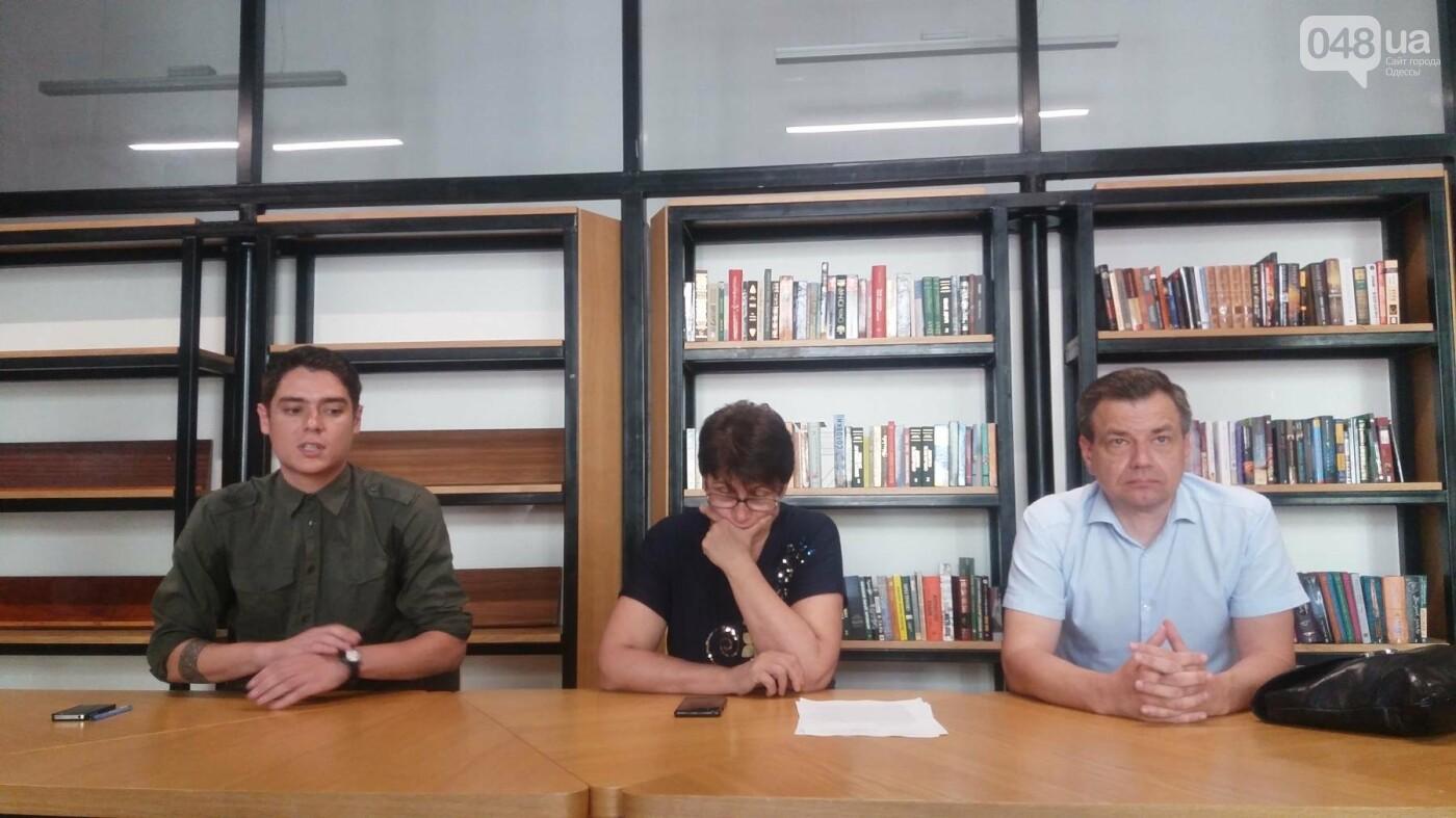 Одесскую полицию заставят завязать со взятками и крышеванием, - ФОТО, ВИДЕО , фото-2