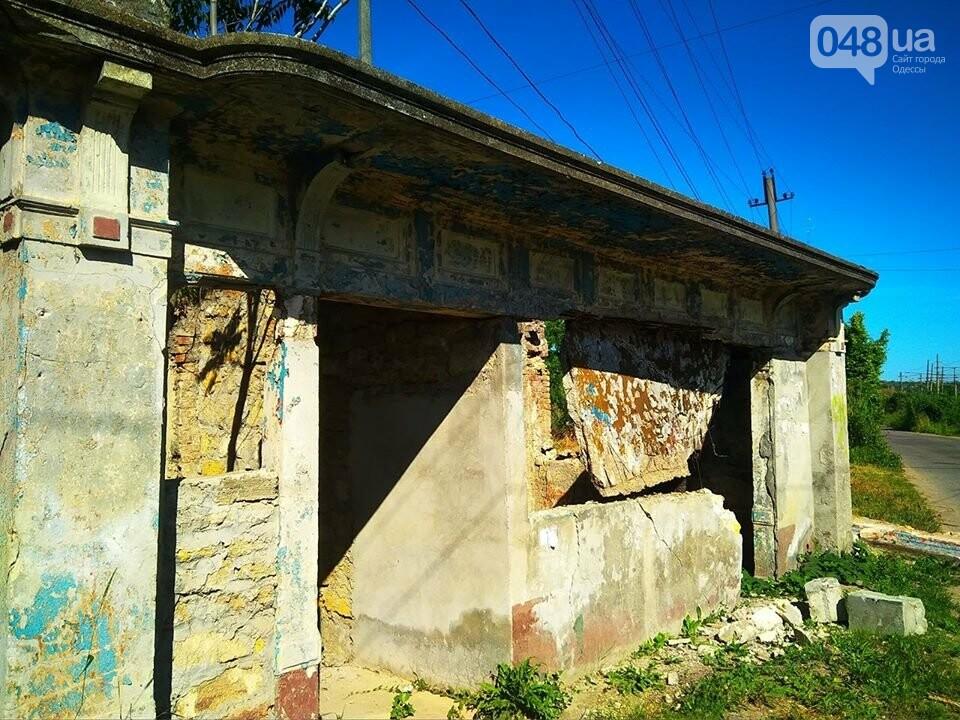 В Одессе неизвестные разрушили уникальную трамвайную остановку, - ФОТО, фото-4