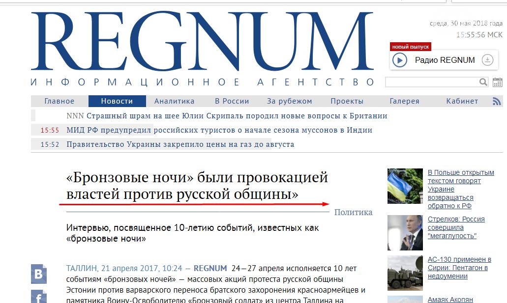 Как показывают россиянам новости про Одессу и что об этом думают в Европе, - ФОТО, ВИДЕО, фото-13