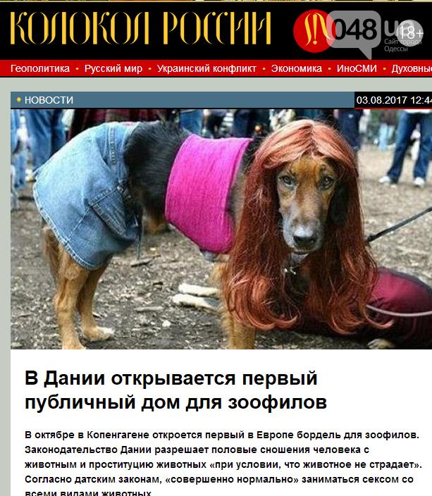 Как показывают россиянам новости про Одессу и что об этом думают в Европе, - ФОТО, ВИДЕО, фото-7