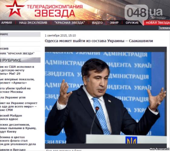 Как показывают россиянам новости про Одессу и что об этом думают в Европе, - ФОТО, ВИДЕО, фото-5