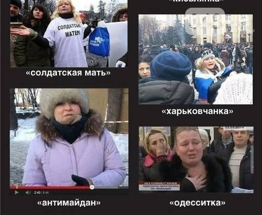 Как показывают россиянам новости про Одессу и что об этом думают в Европе, - ФОТО, ВИДЕО, фото-9