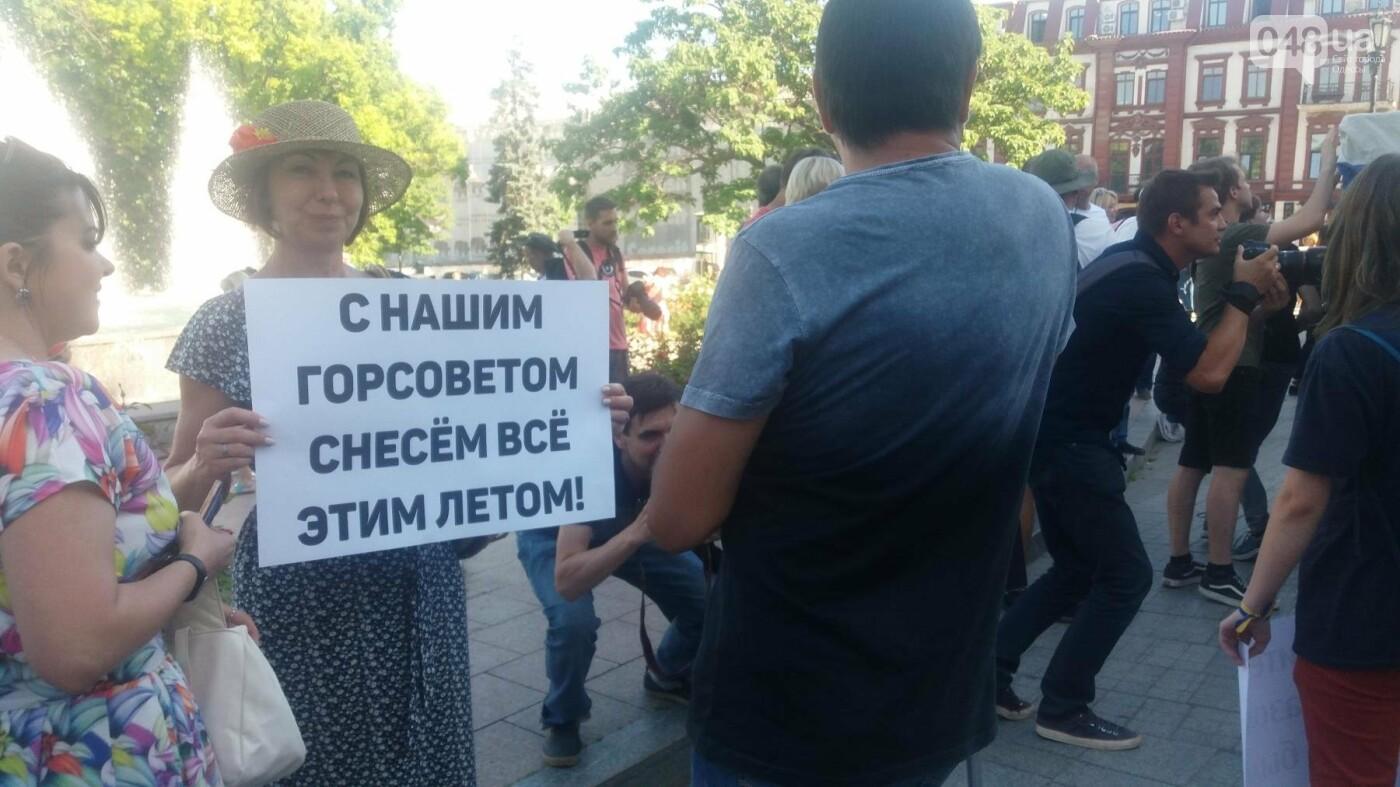 В Одессе требовали снести оперный театр и построить торговый центр, - ФОТО, ВИДЕО, фото-2