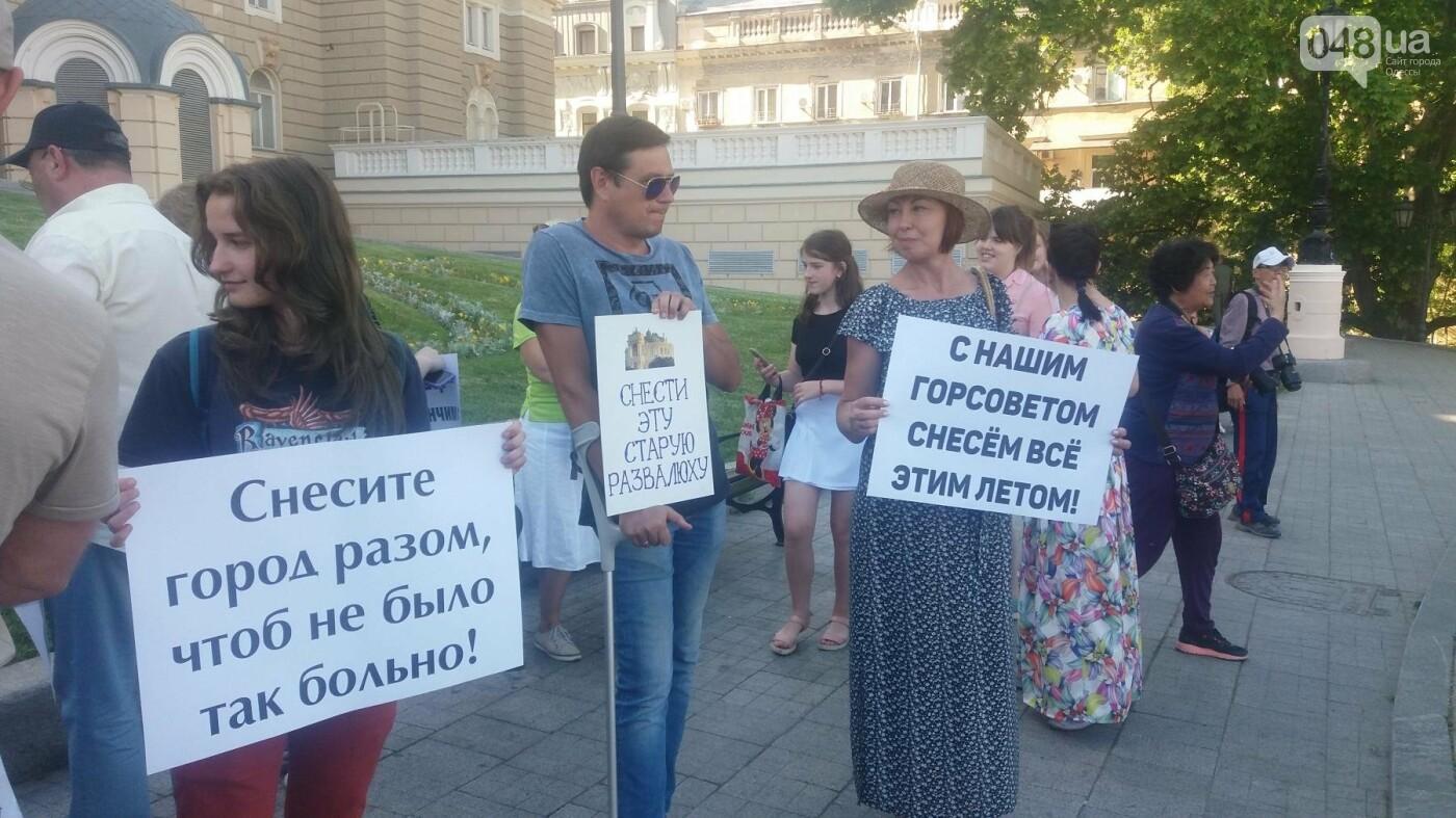 В Одессе требовали снести оперный театр и построить торговый центр, - ФОТО, ВИДЕО, фото-6