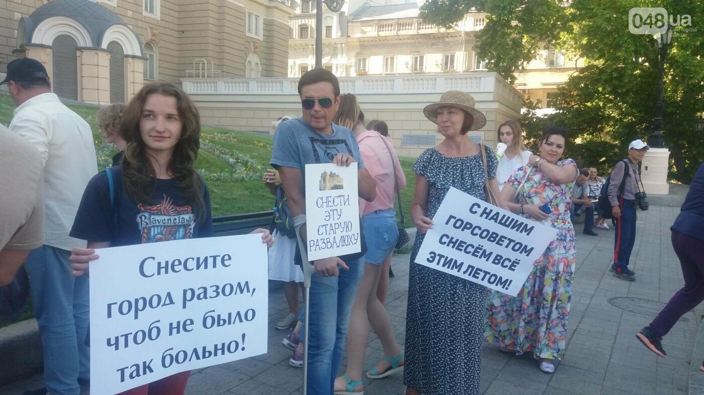 В Одессе требовали снести оперный театр и построить торговый центр, - ФОТО, ВИДЕО, фото-3