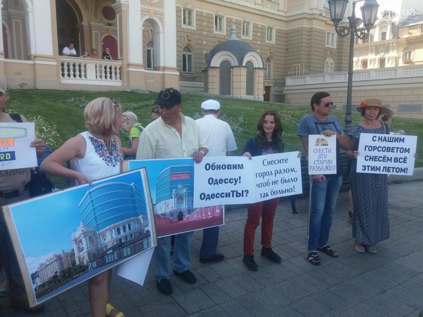 В Одессе требовали снести оперный театр и построить торговый центр, - ФОТО, ВИДЕО, фото-16