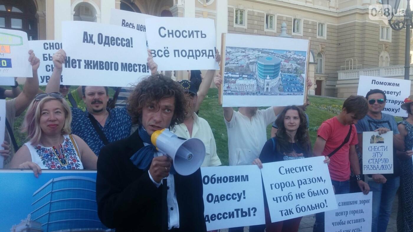 В Одессе требовали снести оперный театр и построить торговый центр, - ФОТО, ВИДЕО, фото-4