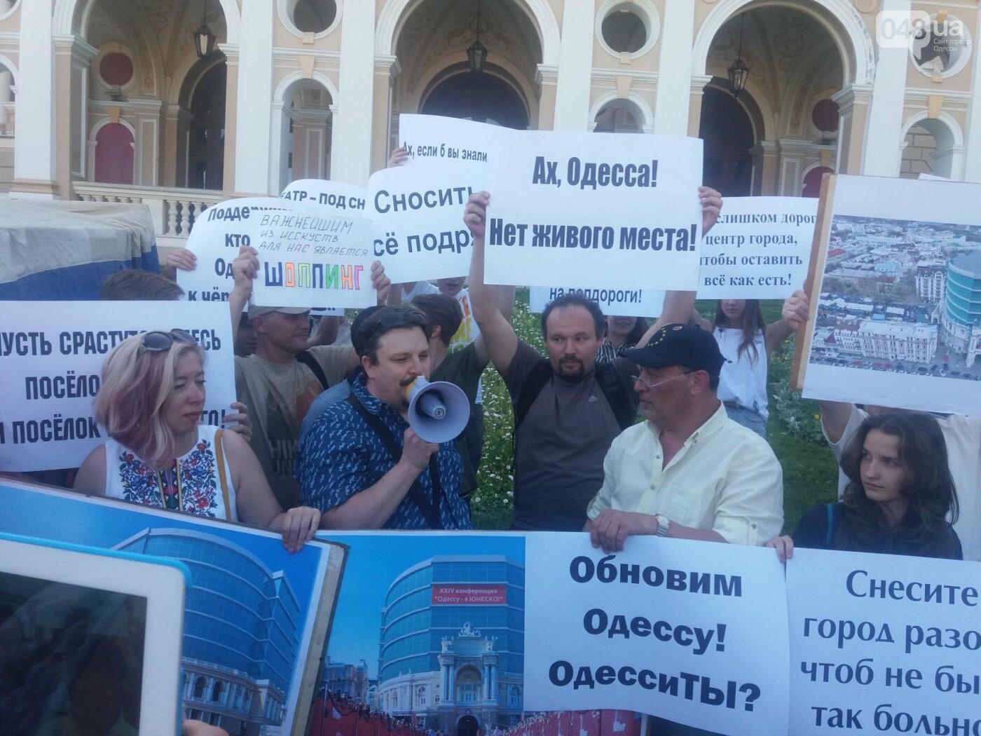 В Одессе требовали снести оперный театр и построить торговый центр, - ФОТО, ВИДЕО, фото-8