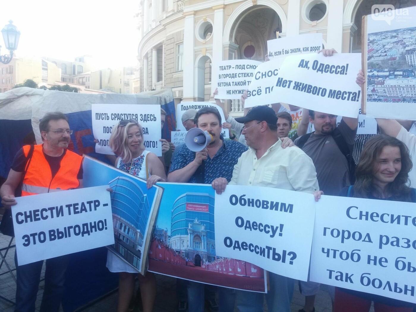 В Одессе требовали снести оперный театр и построить торговый центр, - ФОТО, ВИДЕО, фото-7