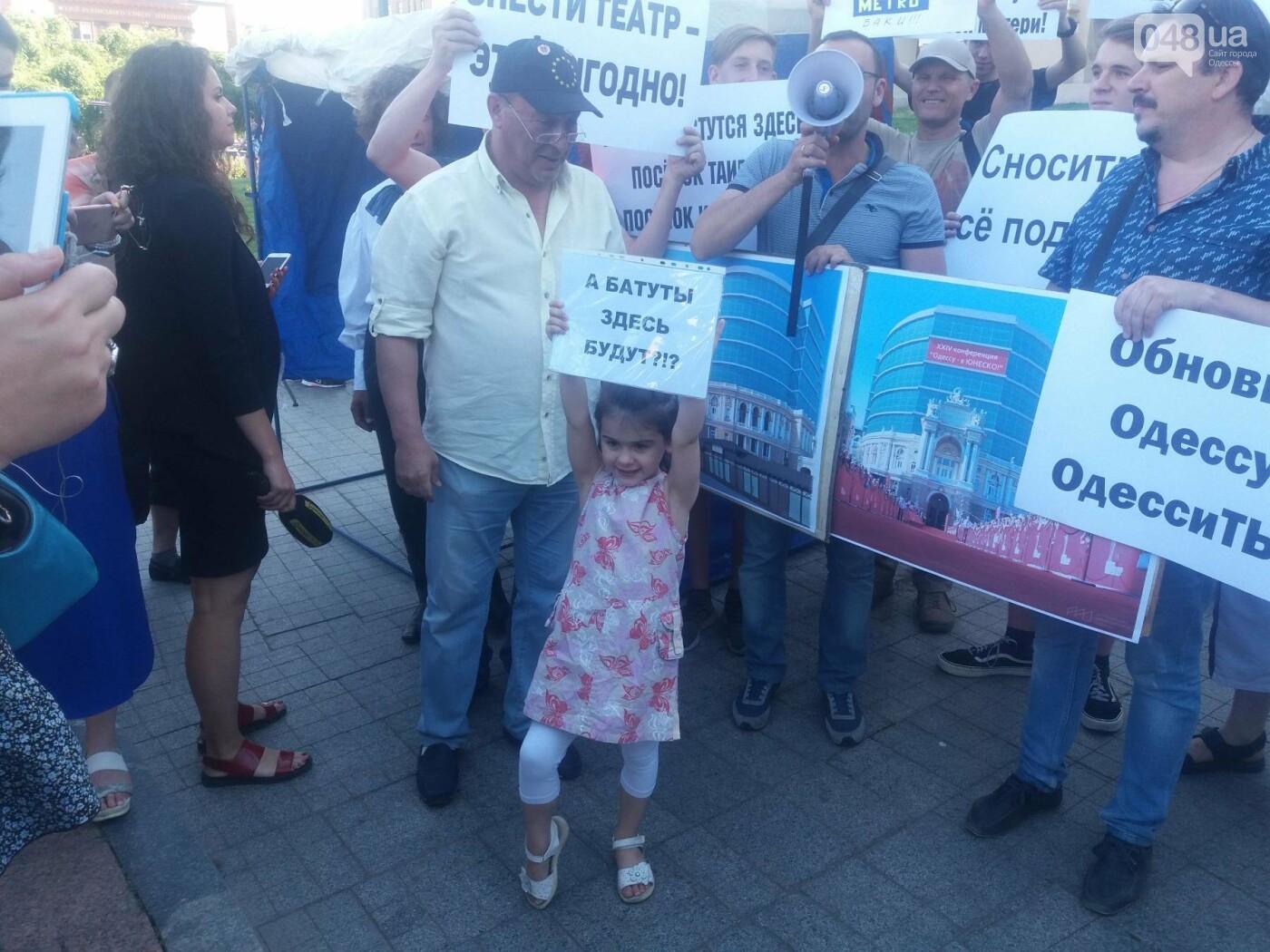 В Одессе требовали снести оперный театр и построить торговый центр, - ФОТО, ВИДЕО, фото-18