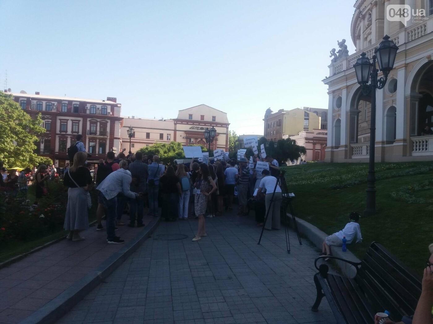 В Одессе требовали снести оперный театр и построить торговый центр, - ФОТО, ВИДЕО, фото-9