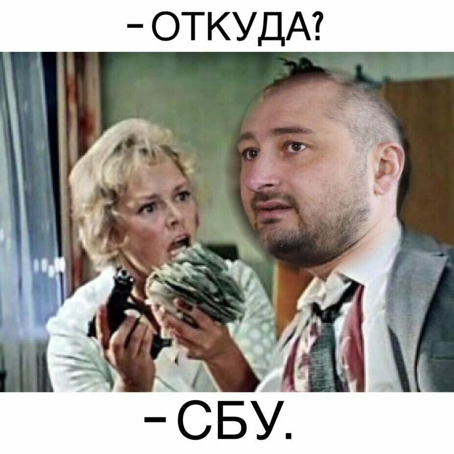 Воскресший Бабченко захотел посмеяться: Одесса сделала, - ФОТО, фото-9