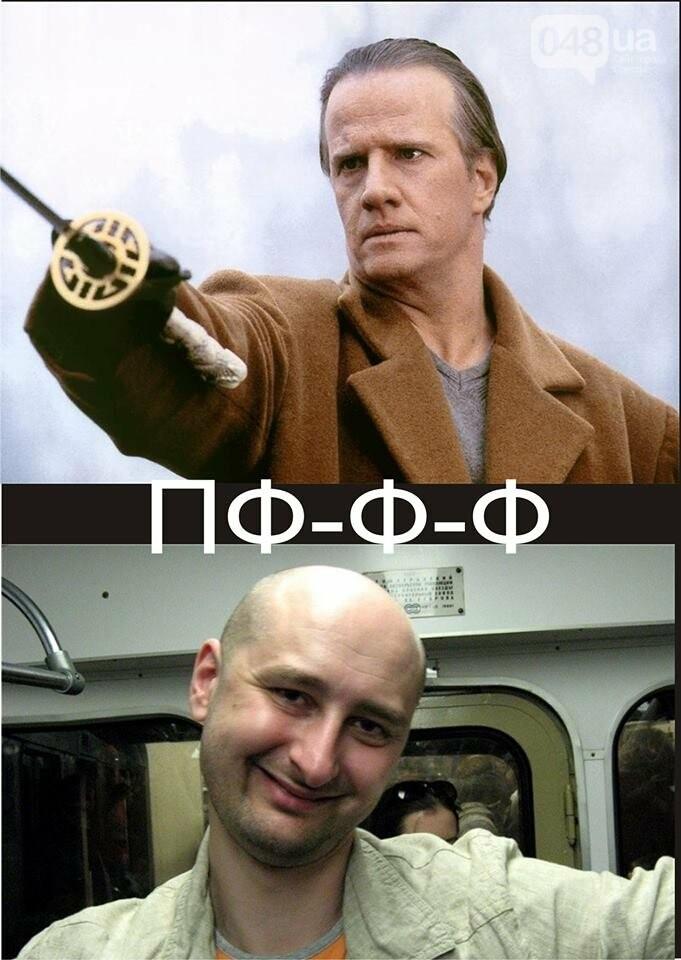 Воскресший Бабченко захотел посмеяться: Одесса сделала, - ФОТО, фото-11