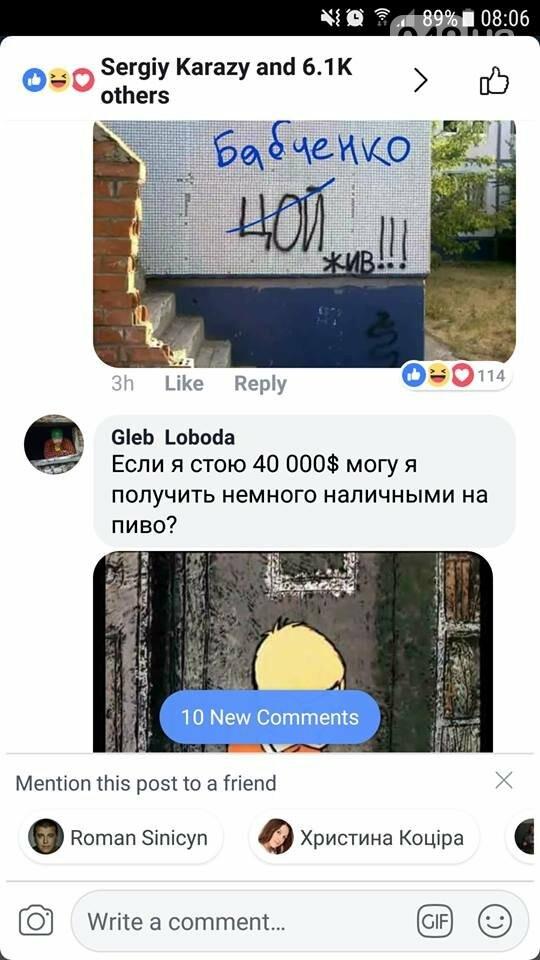 Воскресший Бабченко захотел посмеяться: Одесса сделала, - ФОТО, фото-12