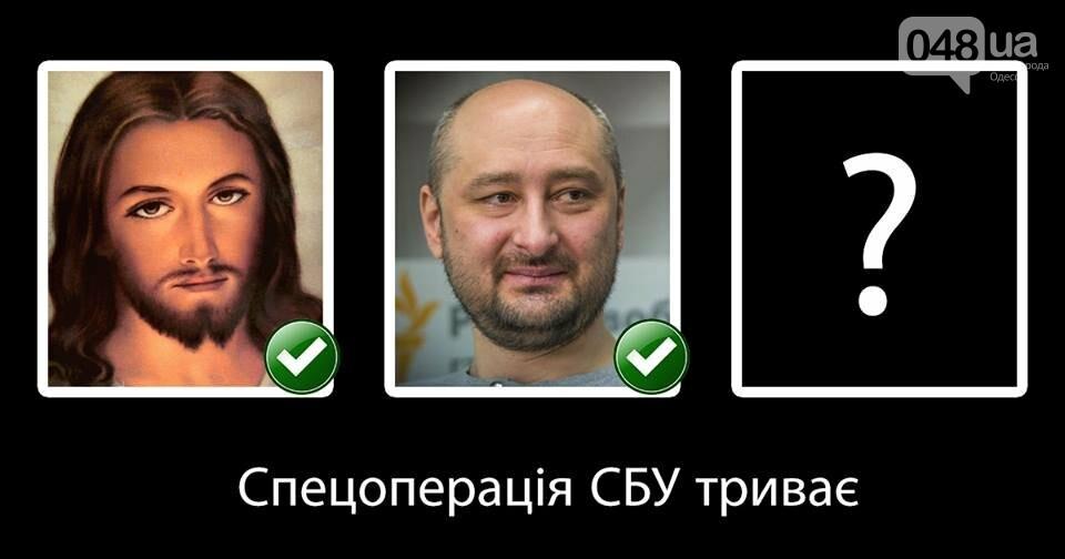 Воскресший Бабченко захотел посмеяться: Одесса сделала, - ФОТО, фото-4