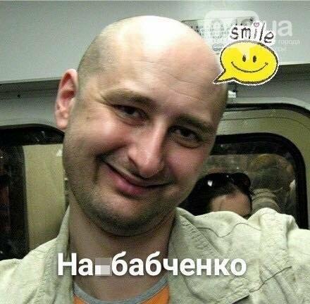 Воскресший Бабченко захотел посмеяться: Одесса сделала, - ФОТО, фото-13