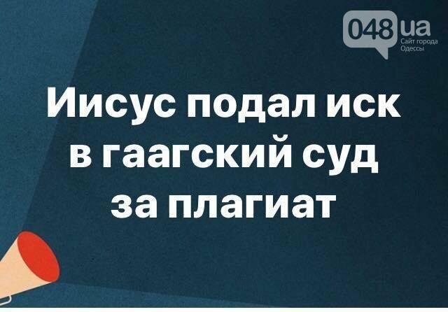 Воскресший Бабченко захотел посмеяться: Одесса сделала, - ФОТО, фото-6