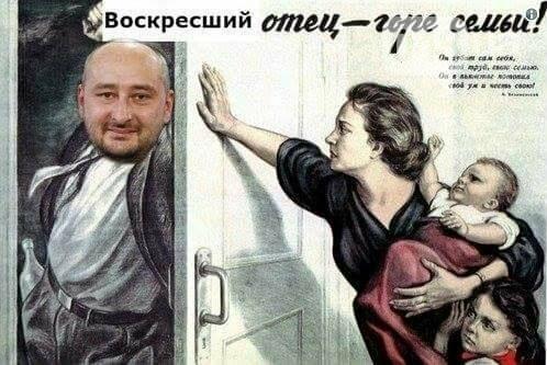 Воскресший Бабченко захотел посмеяться: Одесса сделала, - ФОТО, фото-7