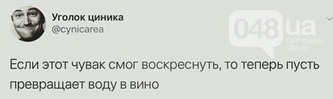 Воскресший Бабченко захотел посмеяться: Одесса сделала, - ФОТО, фото-17