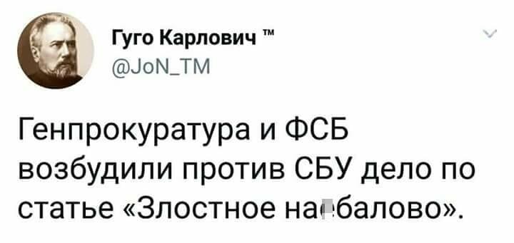 Воскресший Бабченко захотел посмеяться: Одесса сделала, - ФОТО, фото-22