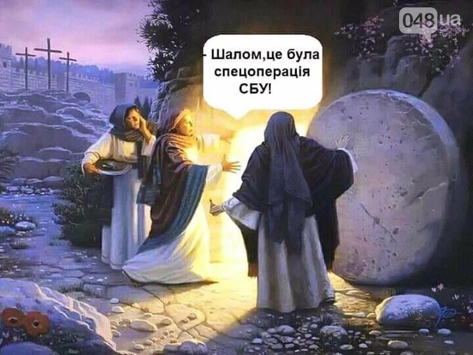Воскресший Бабченко захотел посмеяться: Одесса сделала, - ФОТО, фото-27
