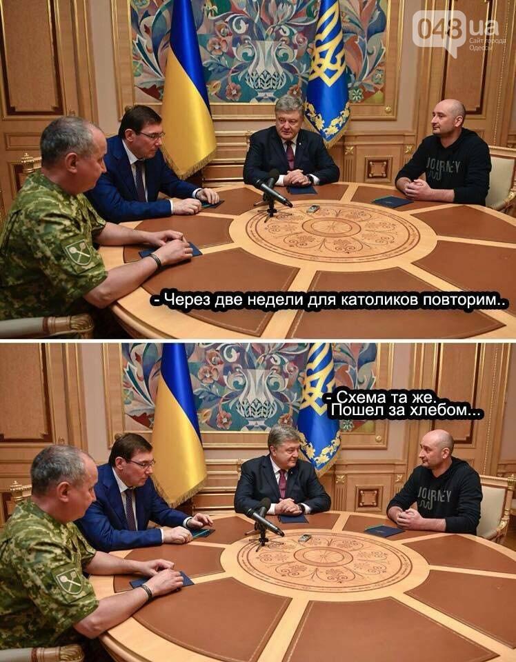 Воскресший Бабченко захотел посмеяться: Одесса сделала, - ФОТО, фото-28