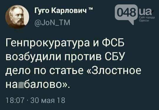 Воскресший Бабченко захотел посмеяться: Одесса сделала, - ФОТО, фото-24