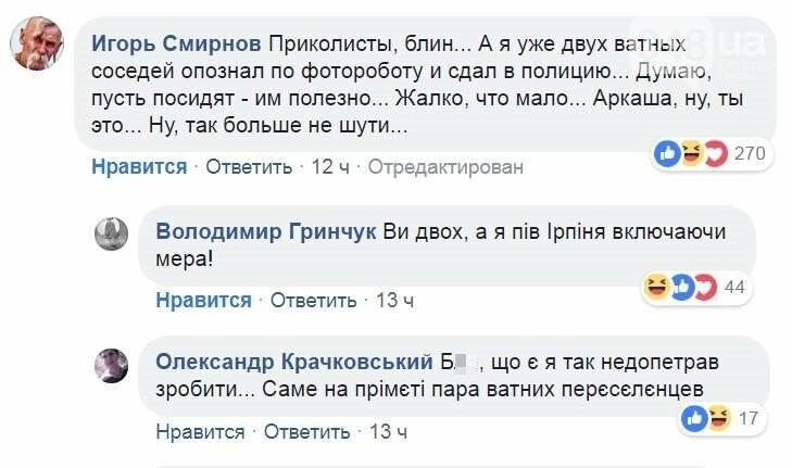 Воскресший Бабченко захотел посмеяться: Одесса сделала, - ФОТО, фото-51