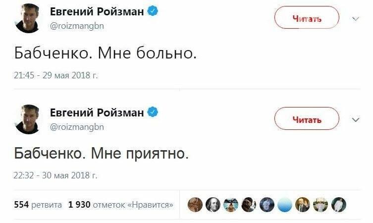 Воскресший Бабченко захотел посмеяться: Одесса сделала, - ФОТО, фото-33