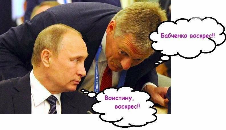 Воскресший Бабченко захотел посмеяться: Одесса сделала, - ФОТО, фото-34