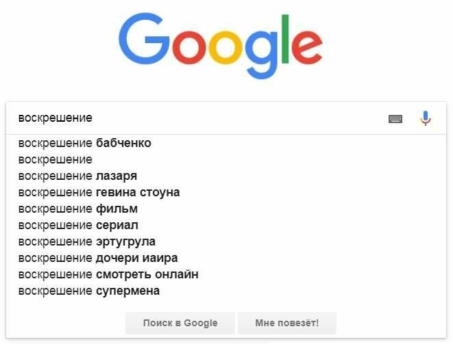 Воскресший Бабченко захотел посмеяться: Одесса сделала, - ФОТО, фото-35