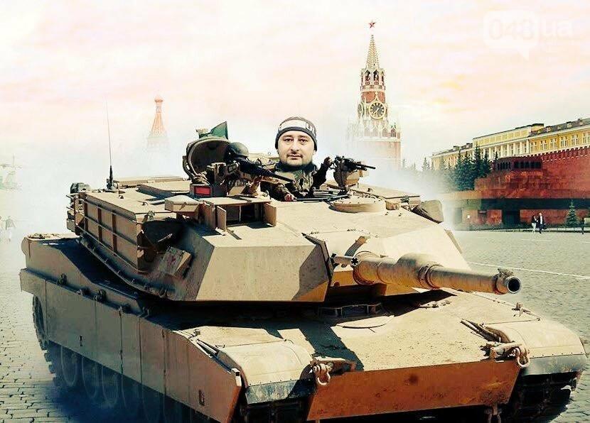 Воскресший Бабченко захотел посмеяться: Одесса сделала, - ФОТО, фото-48