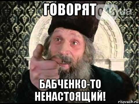 Воскресший Бабченко захотел посмеяться: Одесса сделала, - ФОТО, фото-37
