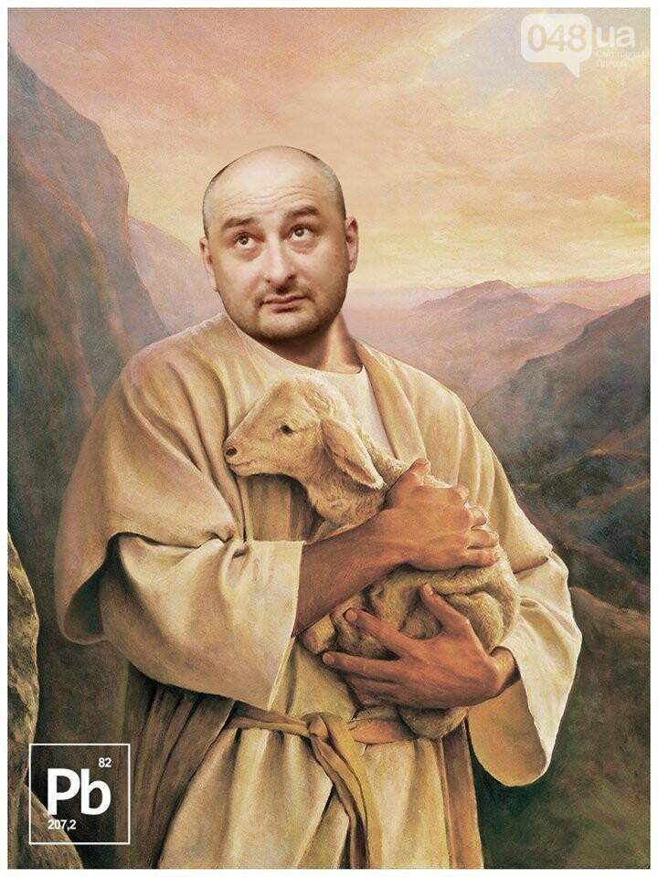 Воскресший Бабченко захотел посмеяться: Одесса сделала, - ФОТО, фото-52