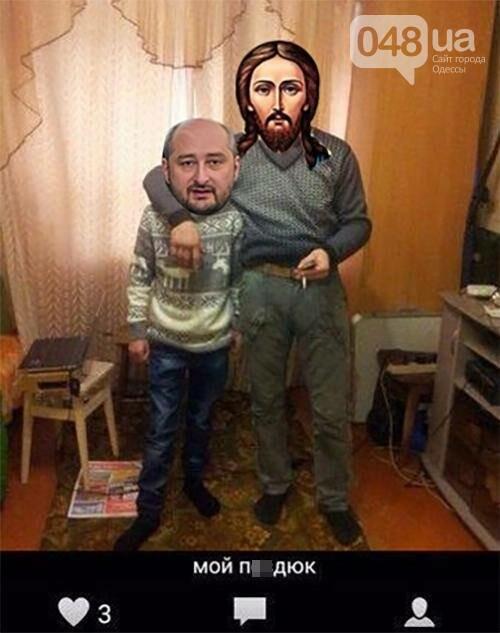 Воскресший Бабченко захотел посмеяться: Одесса сделала, - ФОТО, фото-49