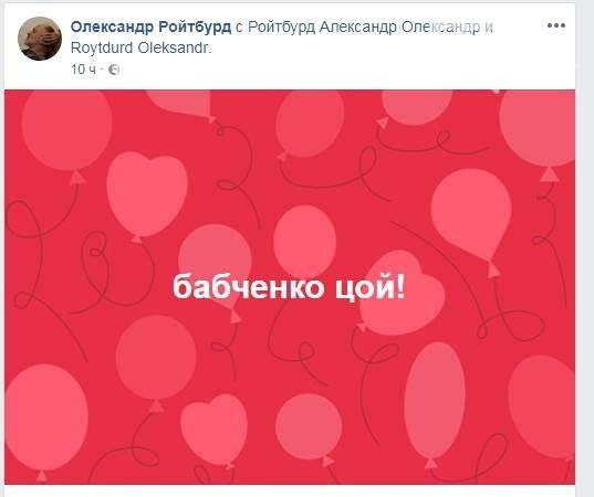 Воскресший Бабченко захотел посмеяться: Одесса сделала, - ФОТО, фото-40