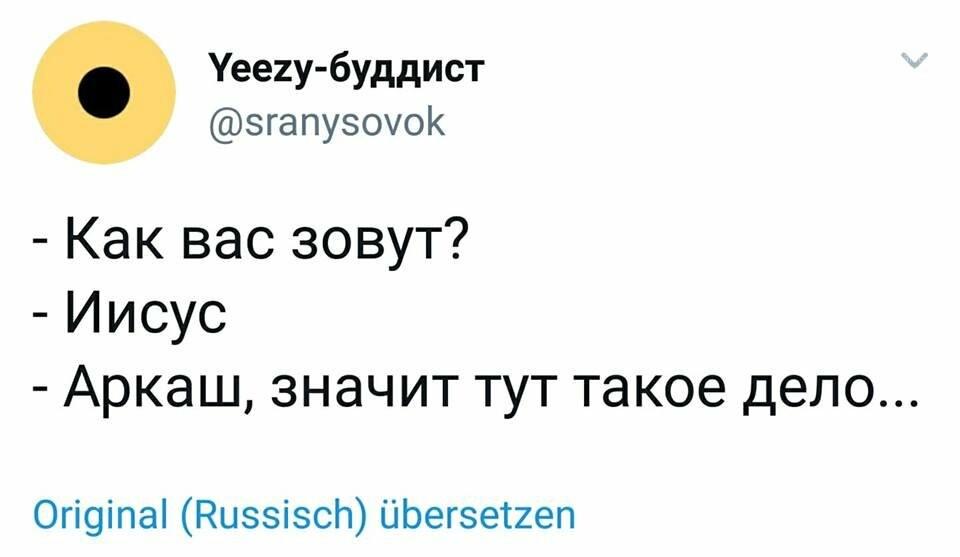Воскресший Бабченко захотел посмеяться: Одесса сделала, - ФОТО, фото-43