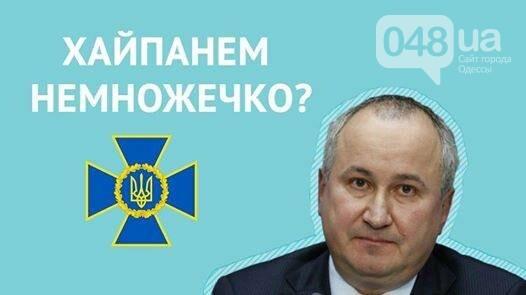 Воскресший Бабченко захотел посмеяться: Одесса сделала, - ФОТО, фото-47