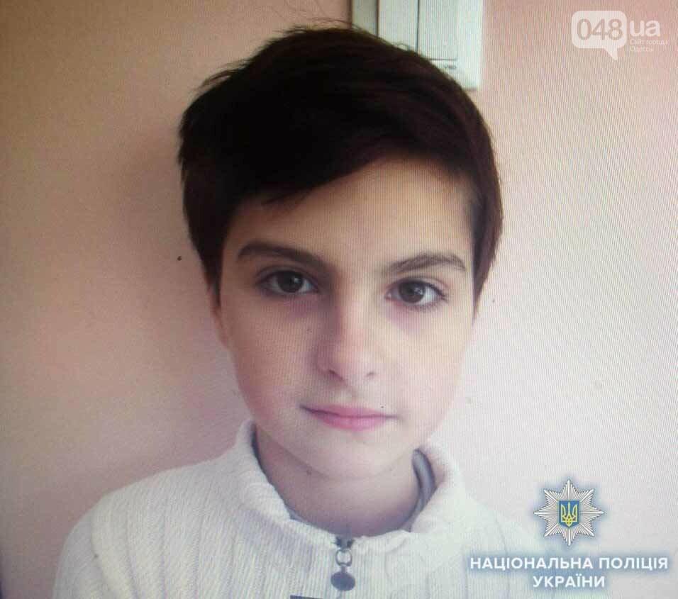 Под Одессой нашли 14-летнюю девочку, которая неделю бегала от родителей, фото-1