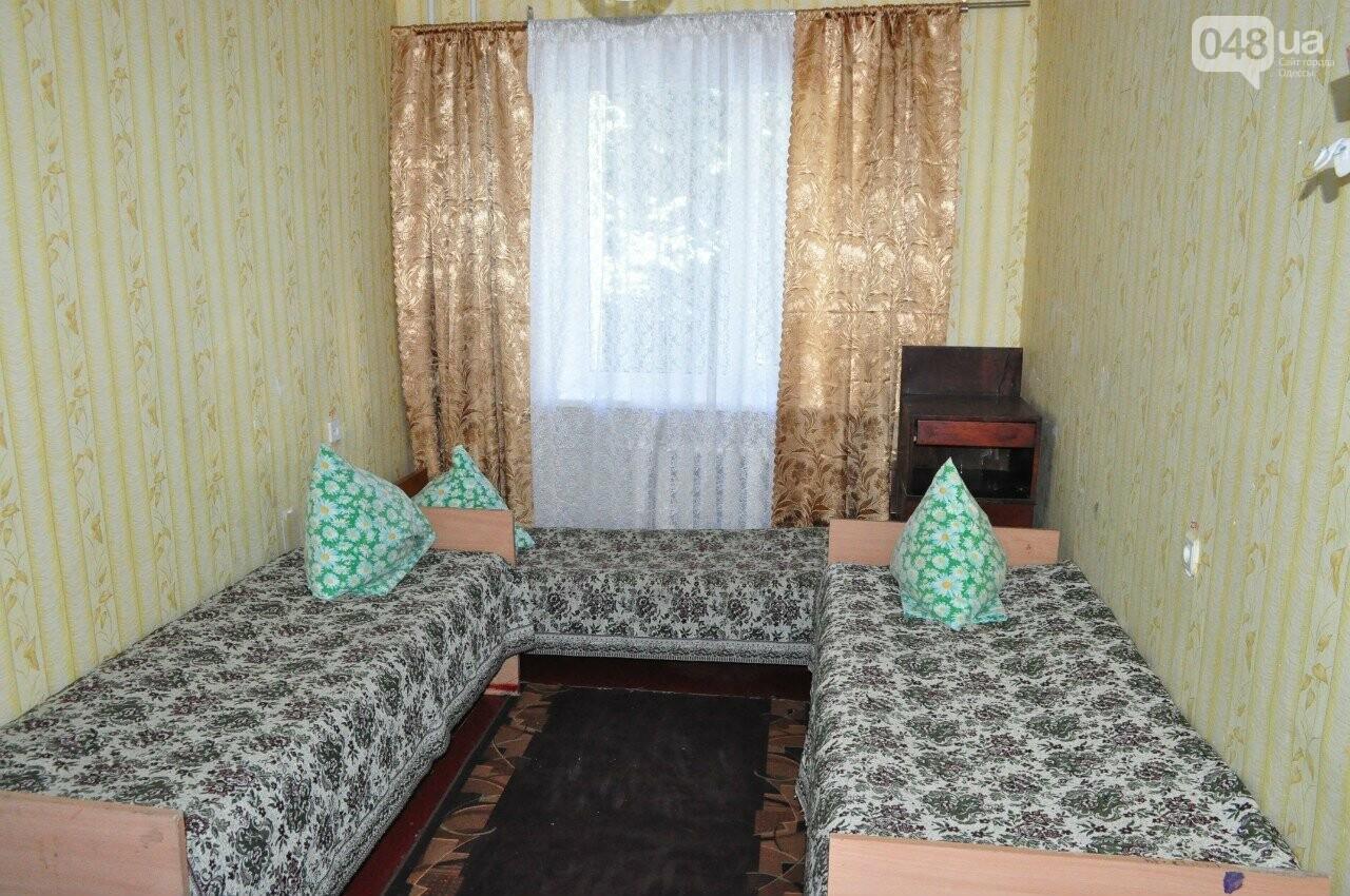 Одесская детская база отдыха попала в ТОП-20 самых популярных в поиске, - ФОТО, ИНФОГРАФИКА , фото-9