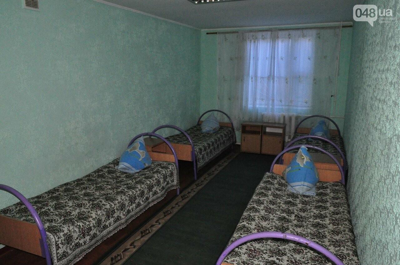 Одесская детская база отдыха попала в ТОП-20 самых популярных в поиске, - ФОТО, ИНФОГРАФИКА , фото-7