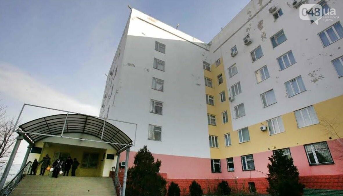 Пациентка одесской больницы заявила, что врачи после операции украли у нее лекарства, - ФОТО, фото-1