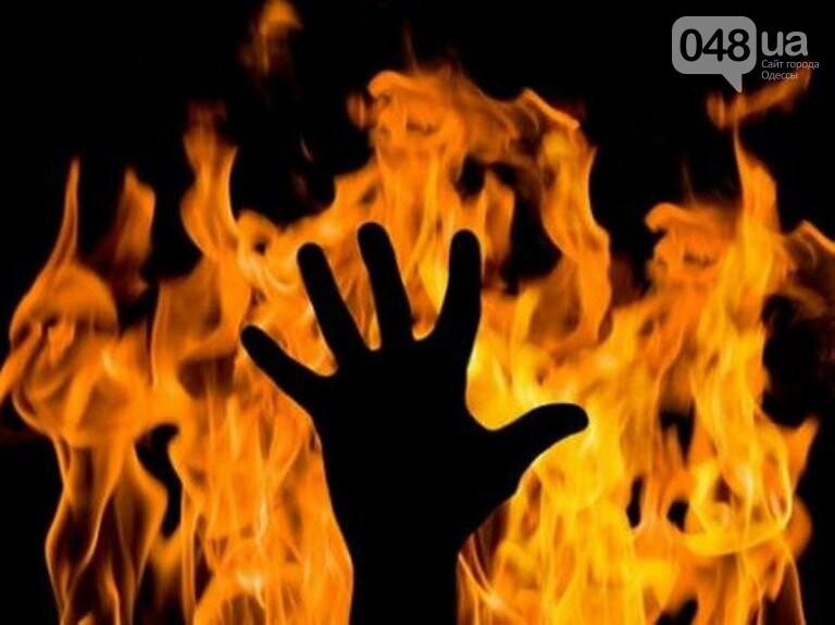 В центре Одессы на пожаре погибла женщина, фото-1