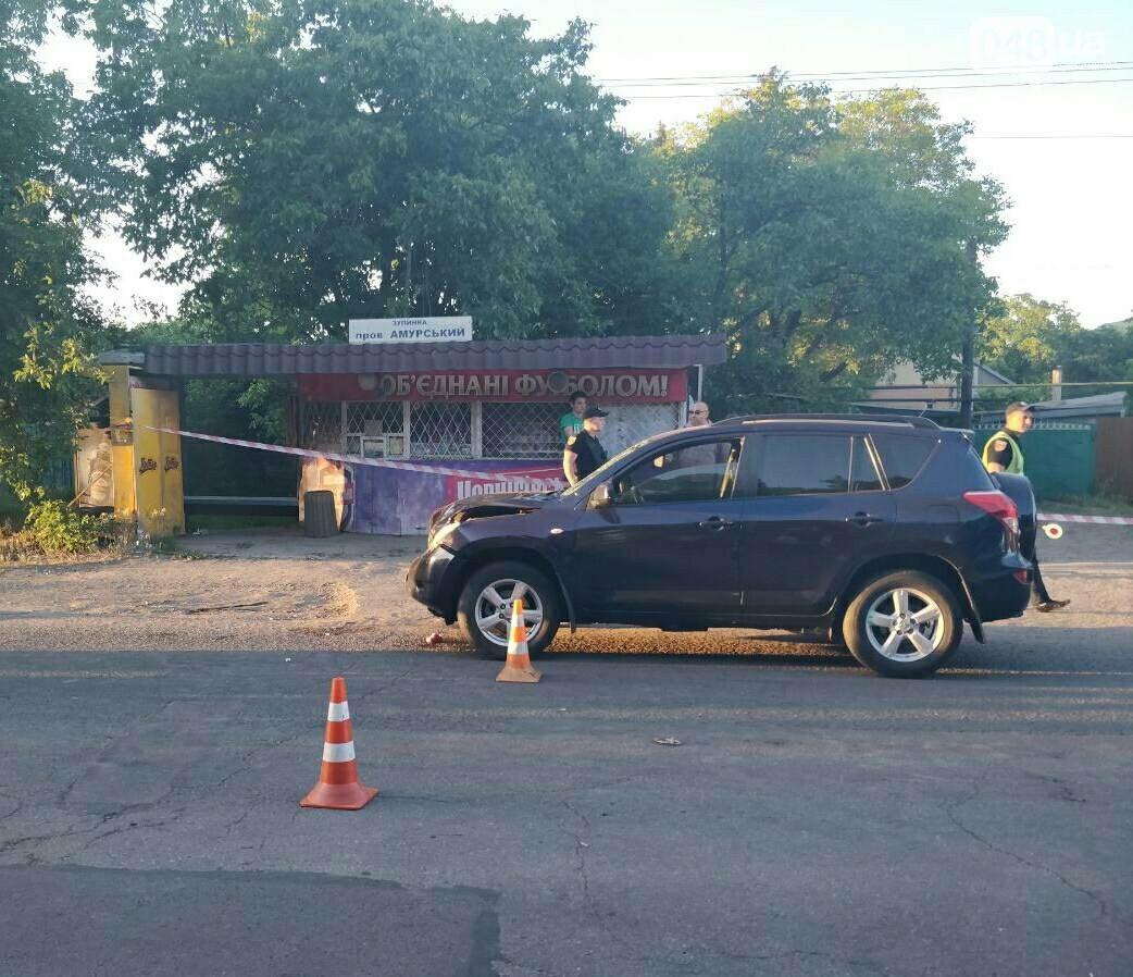 Одесситы блокируют дорогу на месте смертельной аварии, где погибла маленькая девочка, - ФОТО, фото-1