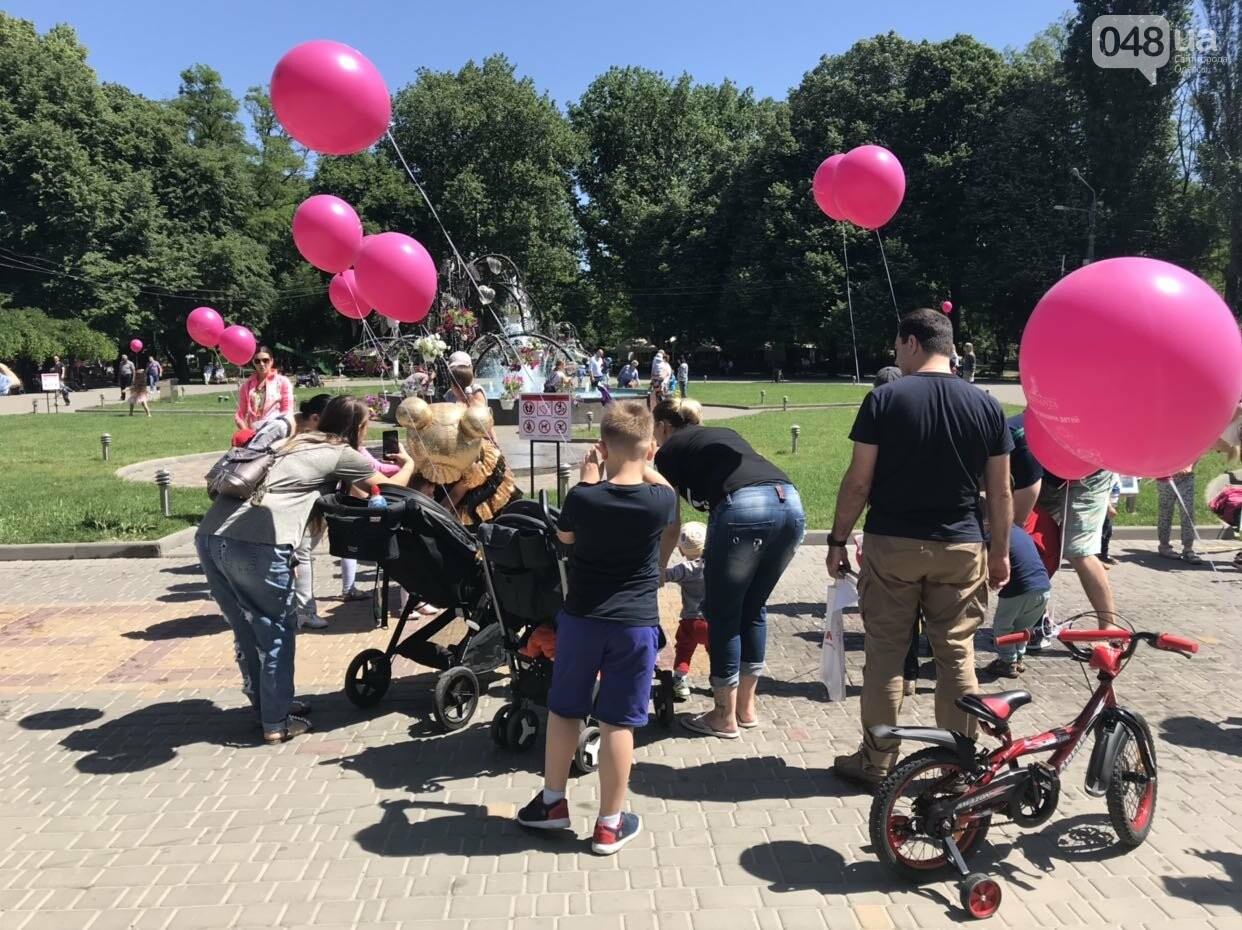 Наше пополнение на День защиты детей, фото-1