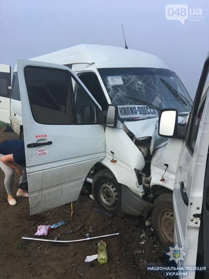 По дороге в Одессу в маршрутку влетел микроавтобус: Есть жертвы, - ФОТО, фото-1