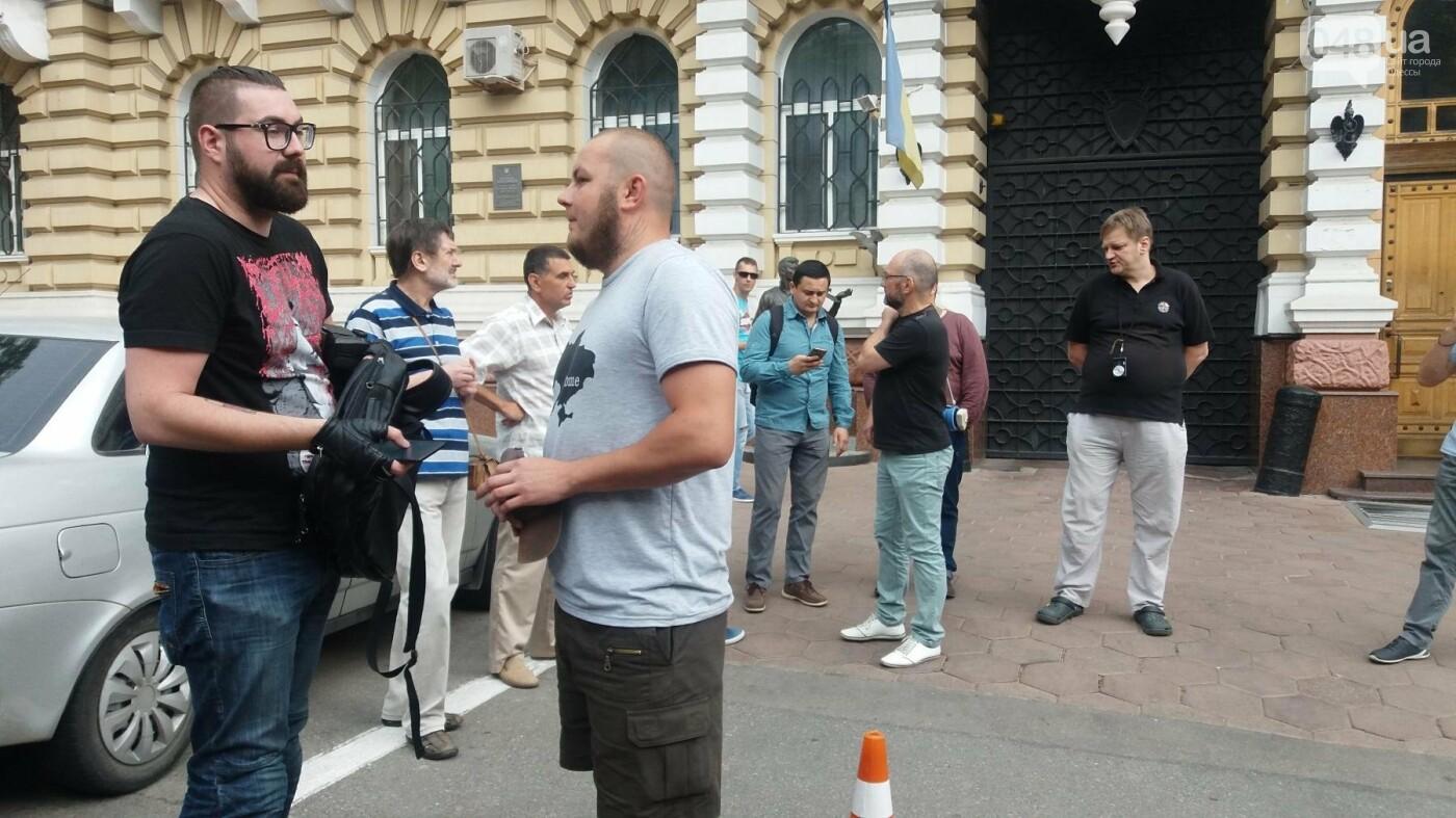 Вооружаться и объединяться призывали активисты на акции у Управления Полиции в Одессе, - ФОТО, ВИДЕО, фото-2