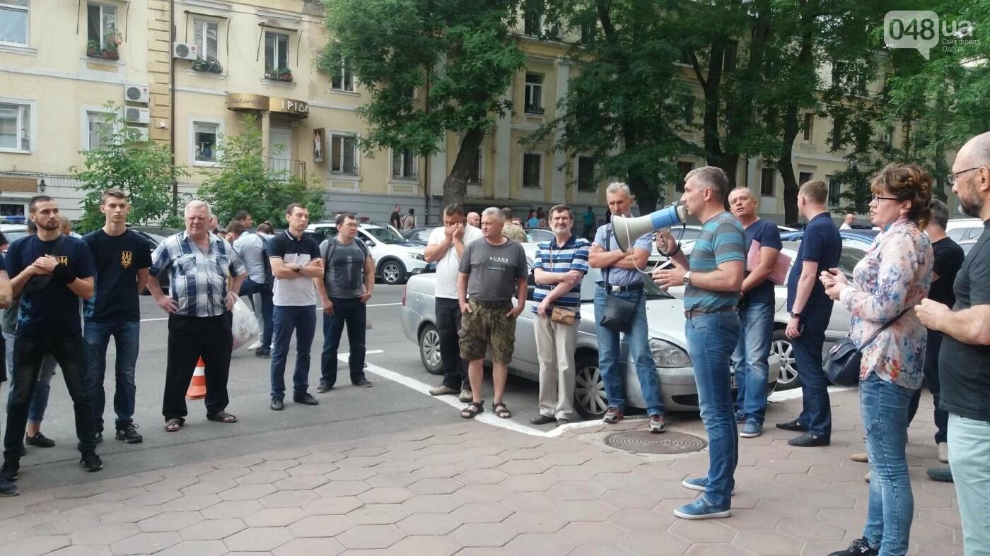 Вооружаться и объединяться призывали активисты на акции у Управления Полиции в Одессе, - ФОТО, ВИДЕО, фото-3