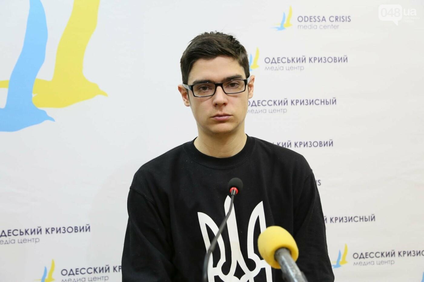 Сафари на проукраинских активистов Одессы: Кто следующий?, фото-1